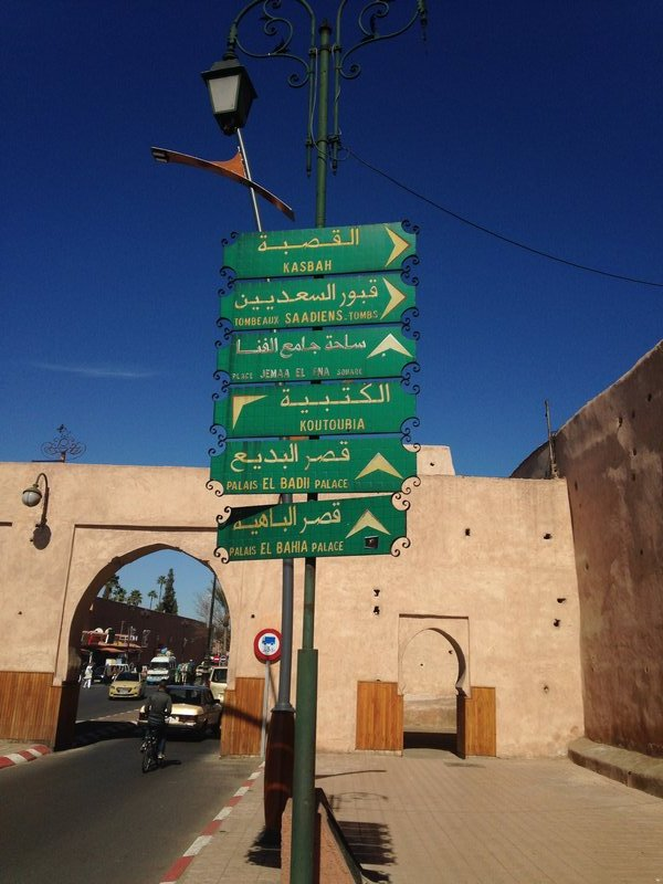 The gate to the Medina