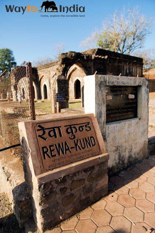 Rewa Kund at Mandu,Madhya Pradesh,india