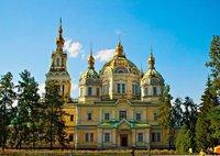 ZenkovCathedral.jpg