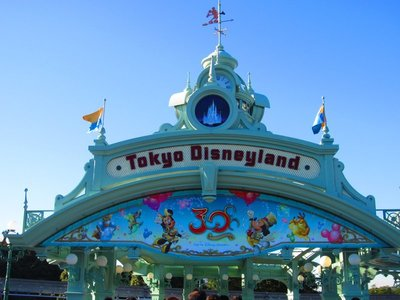 tokyo_disneyland.jpg