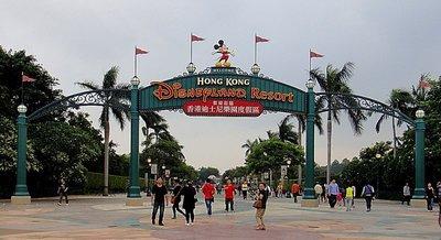 Front_Entr.._Disneyland.jpg