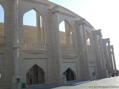 Amphitheatre at Katara Cultural Village