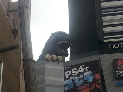 Recent Shinjuku resident