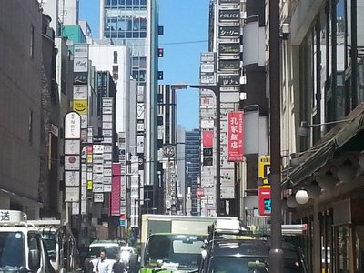 Ginza in Summer