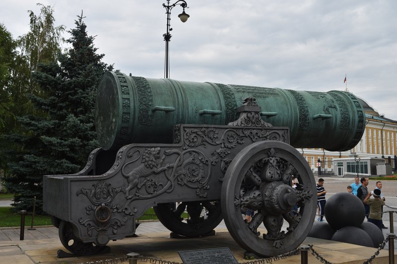 Czar Cannon.  Huge but never used