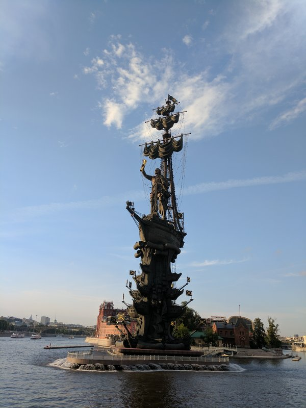 Peter the Great.  Probably one of my favorite statues of all time.  It is huge