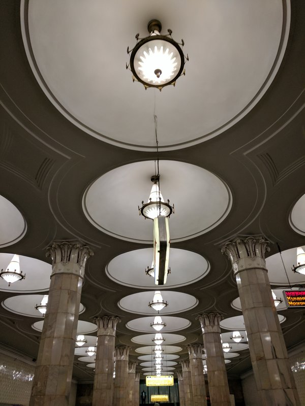 One of the Metro stations in Moscow.  They all had marble, granite, gold and chandiliers.  St. Petersburg Metro was very similiar