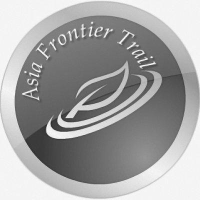 logo_asiafrontiertrail-blackwhite-1000pix