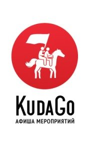 Kudago