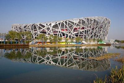 Beijing_Stadium.jpg
