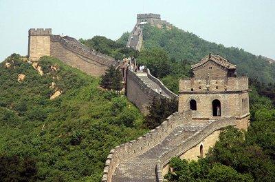 Great_Wall.jpg