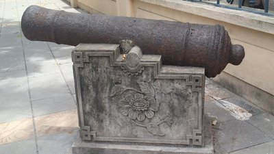 A cannon at the Army Museum