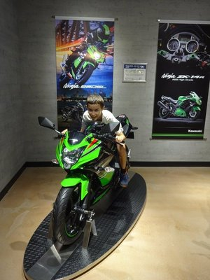 Kawasaki Good Times, museum of Kawasaki products and engineering