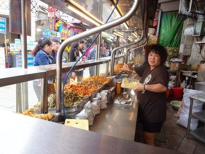 Taiwanese equivalent of 'fish and chips', Lugang