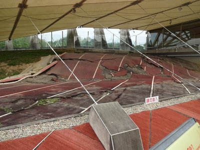 Running track showing visible ridge caused by devastating 1999 earthquake, 921 Earthquake Museum