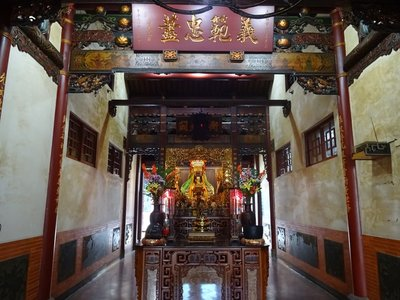 Official Good of War Temple, Tainan