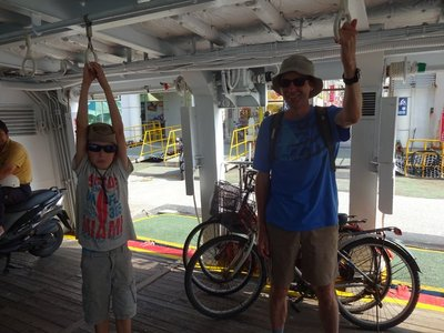 Ferry from Gushan to Cijin Island (with our bikes), Kaohsiung
