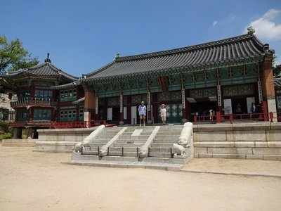 The Library, Gyeongbokgung Palace
