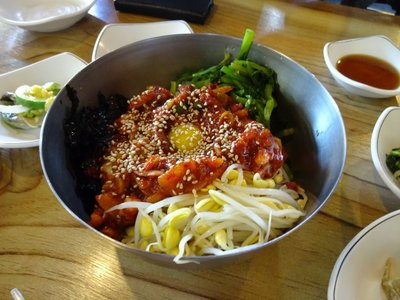 Bibimbap, traditional Korean dish and main staple (ours had braised squid added)