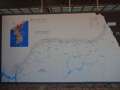 Map of 155 miles of DMZ