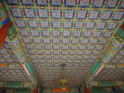 Ceiling detail in Junghwajeon Main Hall, Deoksugung Palace