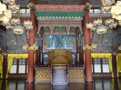 Injeongjeon Hall (Throne Room), Changdeokgung Palace