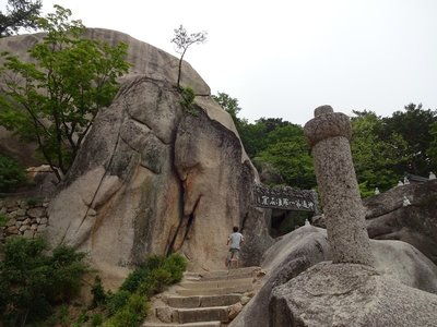 Gyejoam Grotto