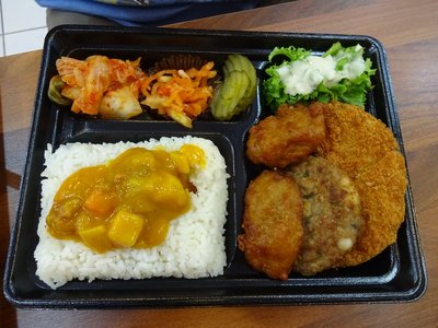 Korea's equivalent of fast food, meal from Hansot which includes kimchi