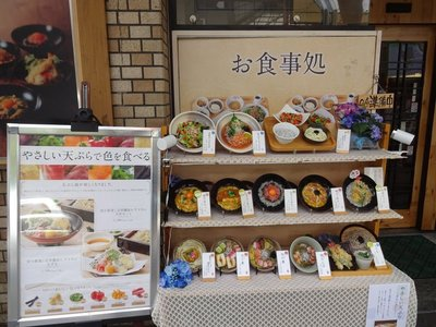 Eating in Japan made easy, there are often plastic replicas of dishes outside the restaurant