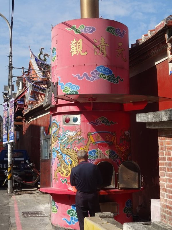 Furnace outside a temple for burning joss money (gold paper), Changhua