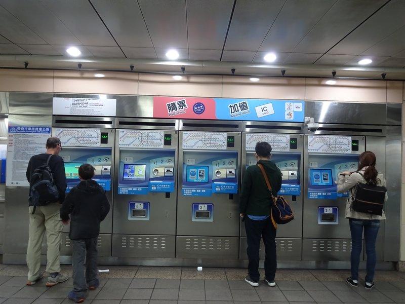 MRT Token Machines, Taipei Main Station