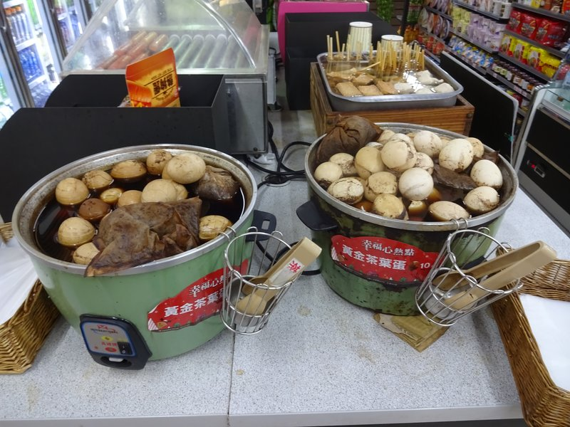 Hard Boiled Eggs soaked in black tea in 7-Eleven, Taipei