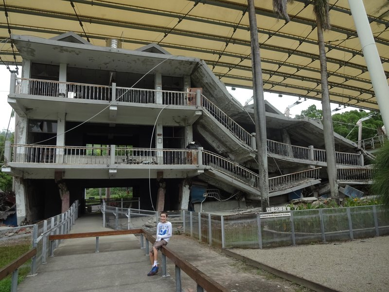 Ruins of Guangfu Junior High School, 921 Earthquake Museum