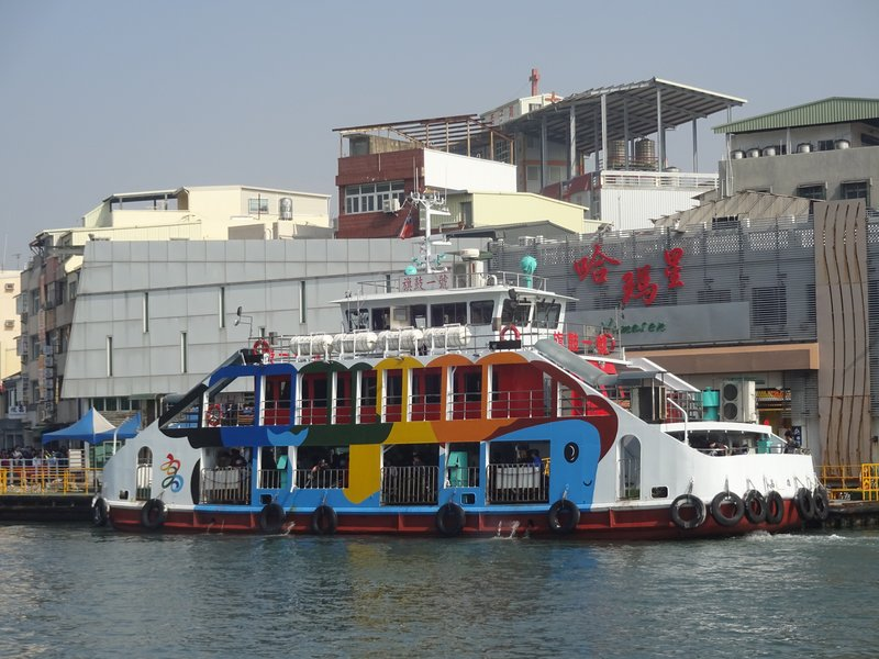 Ferry to Cijin Island, Kaohsiung
