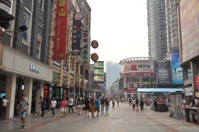 GuangzhouStreets