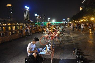 GuangzhouEsplanadeatNight