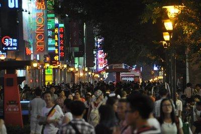 BeijingLu