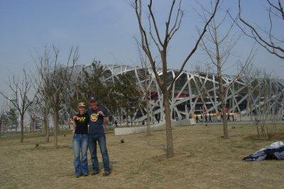 09-03-08_Beijing_002.jpg