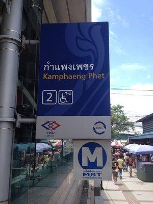 Kamphaeng Phet, MRT Station, providing a direct access to the Chatuchak Weekend Market