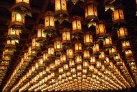 Miyajima - lanterns in the temple
