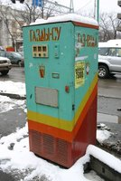 Old school vending machine, Almaty
