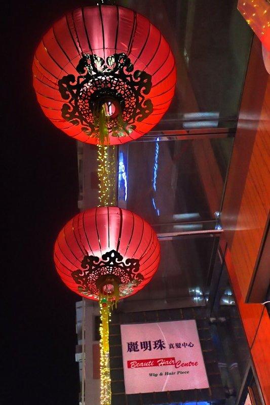 Chinese lanturn