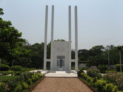 Memorial, Pondicherry