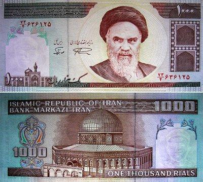 1000 Rials (100 Tomans) Note