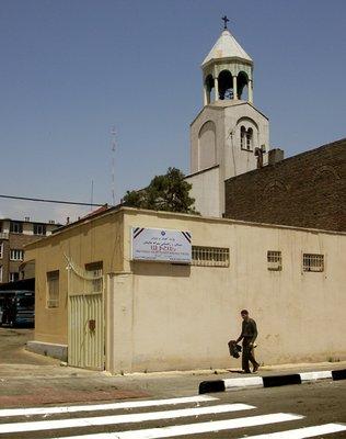 Alishan Armenian School