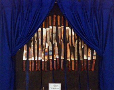 Shah's Knives