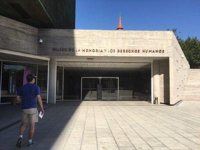 Museum_Entrance_photo.jpg