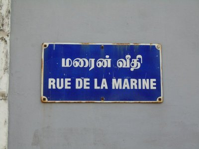This might explain why every other foreigner I met in Pondy was French