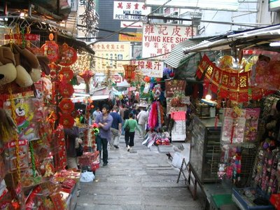Hong Kong Market