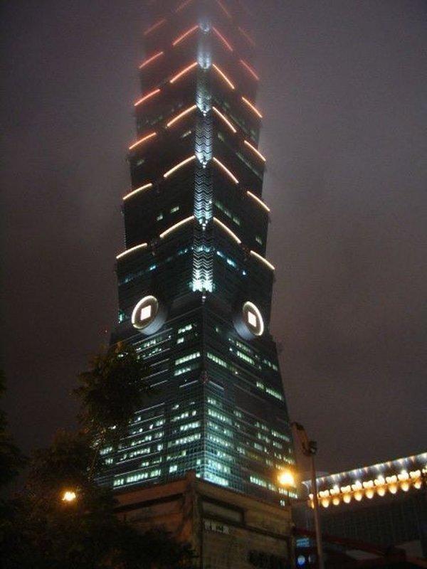 Taipei 101 - Taiwan